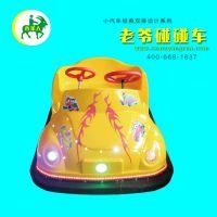 木羊人MYR广场亲子电动玩具 室内外儿童电瓶车 热销款老爷车造型碰碰车