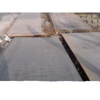45#钢优质碳素结构钢