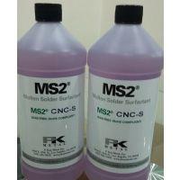 P.K Metal(美国) MS2还原剂 一款神奇的变废为宝的锡渣还原剂 魔术液