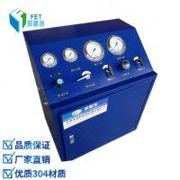 氧气增压系统,氮气回收设备,氢气灌充气装置,气动柱塞泵