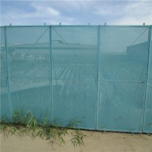 蓝色冲孔板 安全防护圆孔网 外墙施工爬架网