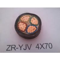 交联聚乙烯绝缘电力电缆YJV