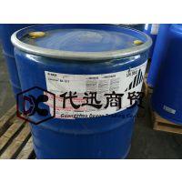 UV丝网油墨及特种光油用D.BASF德国巴斯夫Laromer UA19T脂肪类聚氨酯丙烯酸酯