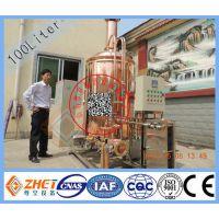 尊皇zh-100L精酿啤酒酿酒设备