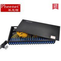 菲尼特4口光纤终端盒尺寸8口fc光纤终端盒12芯光缆接续盒的价钱