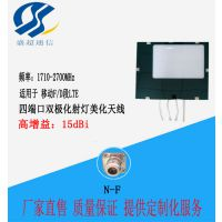 移动F/D段LTE 65度15dBi 四端口双极化射灯美化天线 1710-2700MHz