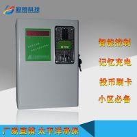 电动车单路控制器 洗衣机热水器投币控制器厂家直销 电脑单路控制器