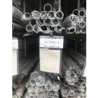 贺州DN32x2.0厚304不锈钢机械结构用管