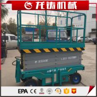 济南厂家定制16米移动式升降机高空作业平台剪叉式升降梯