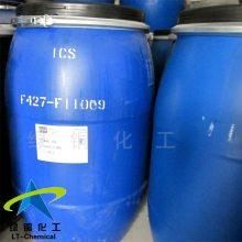 吸湿速干整理剂鲁道夫FERAN ICE-C吸湿快干助剂