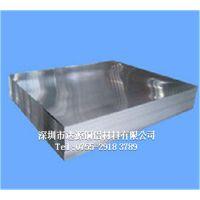 深圳1060优质铝板用途广泛