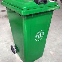 厂批发240L铁垃圾桶 环卫垃圾箱供应商