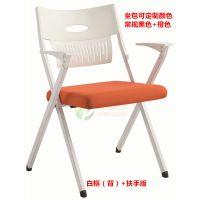 高档折叠椅子 带轮移动培训椅子 网布会议椅 折叠办公椅 带扶手会客椅