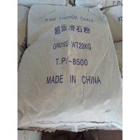 供应东深圳市微细滑石粉TP-9500(5000目)