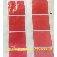 三峻牌塑料袋水性油墨背心袋印刷专家