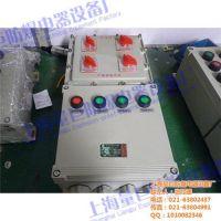 上海量巨(图)|变频器防爆箱定制|变频器防爆箱