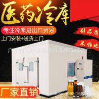 广州冷库厂家直销 100立方商用广东安装食品冷藏保鲜库海鲜冷冻库