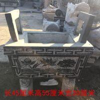 青石仿古石雕香炉鼎供桌墓地寺庙祠堂祭祀圆形长方形石鼎家用摆件
