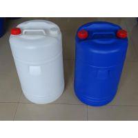 供应慧宇50升化工桶50公斤小口耐腐蚀包装桶