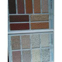 宝鸡真石漆厂家直销分享如何购买优质真石漆