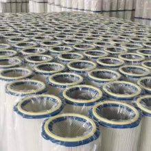 吴宇海森过滤材料公司生产防静电耐高温静电喷涂除尘滤筒