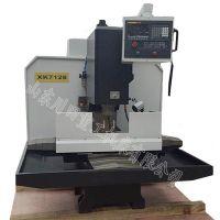 厂家一台批发XK7126数控铣床小型精密钻铣床川田机床质量可靠