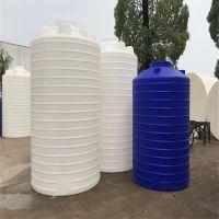 厂家直供5000L水塔 塑料桶 5吨桶 化工储罐 全新塑料 户外耐晒耐酸碱