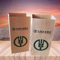 河北雅惠包装定制清洁袋清洁纸袋清洁袋子
