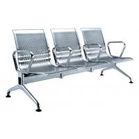 供应不锈钢星孔椅面排椅*三连座不锈钢排椅*三连坐不锈钢等候椅