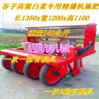 新型拖拉机配套玉米播种机 人力小型播种机 启航山东生产谷子穴播机价格