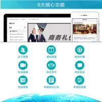 互联网在线教育平台规划_整体方案