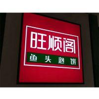北京3M贴膜画面专业制作,银行、餐饮,地产等连锁行业均有涉猎。服务范围广泛,欢迎来电咨询。