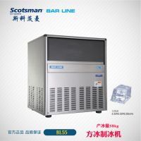 斯科茨曼Scotsman商用制冰机BL55风冷方冰制冰机