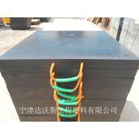 重型车辆垫板泵车垫板吊车垫板不变形抗压超高分子量聚乙烯板