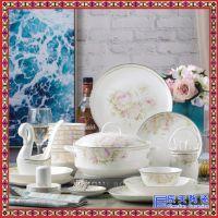 景德镇碗盘欧式奢华宫廷碗碟套装家用组合骨瓷餐具套装盘子碗套装