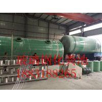 广州玻璃钢地下污水池@玻璃钢地下污水池生产厂家