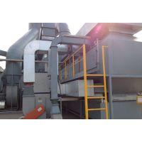 湫鸿催化燃烧反应器废气处理工业化工设备催化燃烧床污染处理活性炭器
