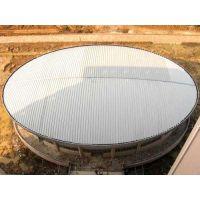 供应25-430铝镁锰板铝合金屋面板