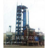 腾飞环保新款立式烘干机是新一代矿产品颗粒物的干燥设备