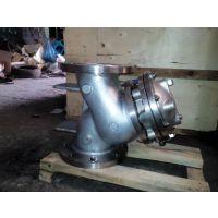 不锈钢水泵控制阀 DY30AX-16P 多功能水泵控制阀价格 永嘉精拓阀门