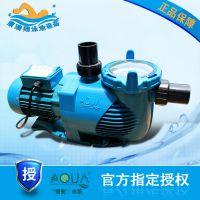爱克APH-300循环水泵【价格实惠 质保三年】游泳池专用AQUA过滤泵