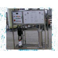 河北反渗透设备-北京水处理设备全自动BSY1003 0.5吨反渗透