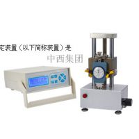中西数字式邵氏(橡胶)硬度计检定装置 型号:WR06-FY-8库号:M97387