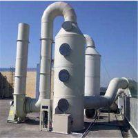 专业定制脱硫塔 立式锅炉脱硫除尘器 玻璃钢酸雾脱硫除尘塔