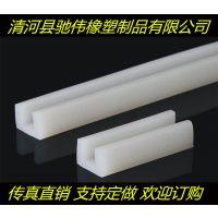 门窗密封条 PVC透明胶条 月牙条 铝合金边条