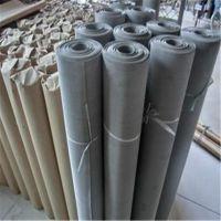 深圳不锈钢编织网/方眼网/工业用网/喷塑铁丝网