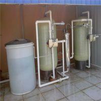 河南价格较实惠的软化水设备 每小时6吨的全自动软水器价格