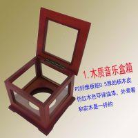 东莞木制品厂家定制烤漆木质音乐盒 旋转木马八音盒 价格合理