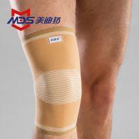 M273 远红外线保健护膝