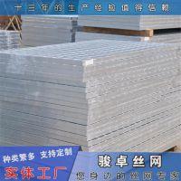 304格栅板 排水网格栅重量 钢格栅加工定做